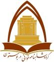 Shahnamh Logo copy